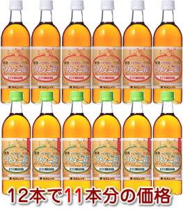 【送料無料】お買い得価格 カネショウの「ハチミツ入りんご酢6本・ハチミツ入りんご酢ライト6本」