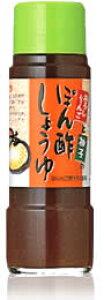 カネショウの「ぽん酢しょうゆ 200ml」
