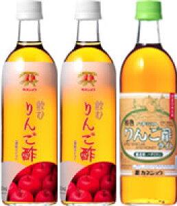 カネショウの「フルーツビネガーりんご酢(飲むりんご酢) 500ml 2本・ハチミツ入りんご酢ライト1本」