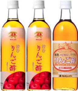 カネショウの「フルーツビネガーりんご酢(飲むりんご酢)2本・ハチミツ入りんご酢1本」