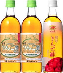 カネショウの「ハチミツ入りんご酢ライト2本・フルーツビネガーりんご酢(飲むりんご酢)1本」