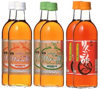 "Kanesho 的""苹果醋两或苹果醋 2 桶熟女醋 2"" 成蛇绿岩蜂蜜蜂蜜"