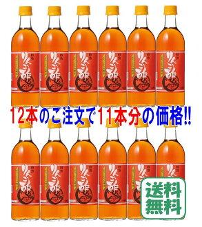 交易价格便宜 kanesho ' 桶熟女醋 12 '