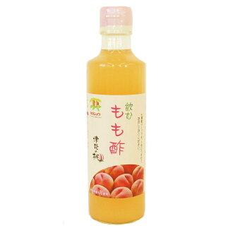 275 Ml peach vinegar drink