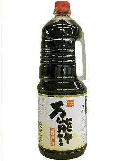 Kanesho 多功能汁
