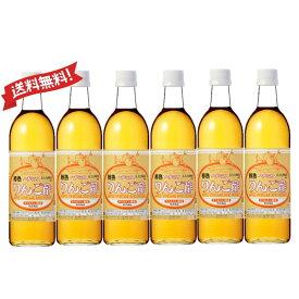 【送料無料】カネショウの「ハチミツ入りんご酢6本」