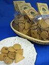 アップルファイバークッキー ヘルシークッキー