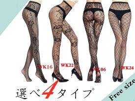 SVF02デザインタイツ セクシー ローズストッキング ストッキング 可愛い 花柄タイツ シアータイツ 網タイツ レディース 黒 ランジェリー ベビードール ハイソックス 靴下  美脚 ストッキング 黒 stocking tights ladies