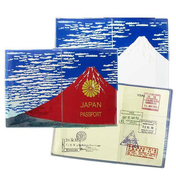 北斎 パスポートケース Akafuji 赤富士