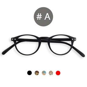 IZIPIZI 【イジピジ】 リーディング グラス #A 老眼鏡
