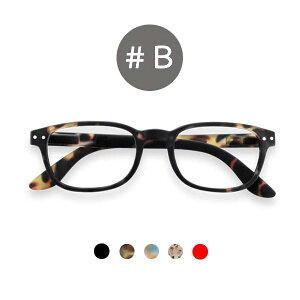 IZIPIZI 【イジピジ】 リーディング グラス #B 老眼鏡