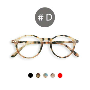 IZIPIZI 【イジピジ】 リーディング グラス #D 老眼鏡