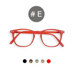 IZIPIZI 【イジピジ】 リーディング グラス #E 老眼鏡