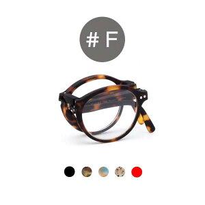 IZIPIZI 【イジピジ】 リーディング グラス #F 折り畳み式 老眼鏡