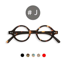 IZIPIZI 【イジピジ】 リーディング グラス #J 老眼鏡