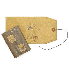 ambiente 【アンビエンテ】 星の王子様 ワックス ペーパー クロス 文庫本ブックカバー