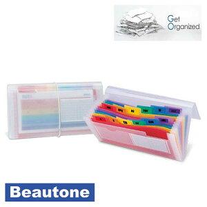 Beautone スペクトラ エクスパンディング チェックファイル