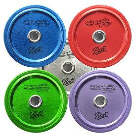 【限定】Ball ストロー ドリンク ボトル用蓋 レギュラーマウス カラー キャップ