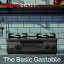 【マラソン限定クーポン配布中!】 リンナイ web限定モデル The Basic Gastable ザ ベーシック ガステーブル 都市ガス プロパン テーブルコンロ Rinnai公式【送料無料】