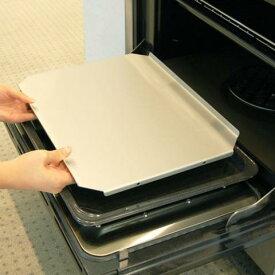 【超ポイントバック祭期間限定 P5倍!】 オーブン皿用プレート【型番:RKO-51CP】