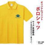 オリジナルポロシャツ141NVP-2