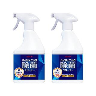リンレイハイジェニック除菌クリーナー(単品)
