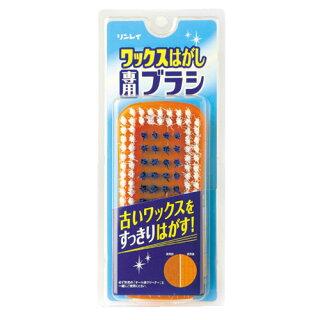 リンレイ-ワックスはがし専用ブラシ【リンレイ公式通販】の商品画像