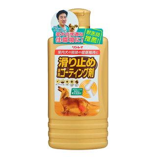 滑り止め床用コーティング剤(500mL)