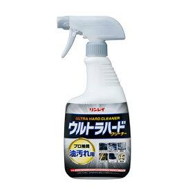 リンレイ ウルトラハードクリーナー 油汚れ用 700mL - リンレイ キッチン掃除・清掃用洗剤 油汚れを強力分解【そうじ用品 清掃用品】