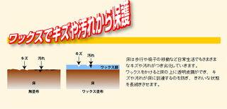 オール(500mL)紹介画像