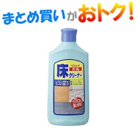 <まとめ買い割引>リンレイ オール床クリーナー 500mL 3個セット - フローリング掃除専用の洗剤・剥離剤としても掃除用洗剤 液体洗剤 床 床用ワックス