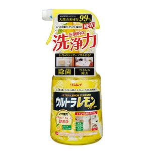 ウルトラレモンクリーナー【リンレイ公式通販】