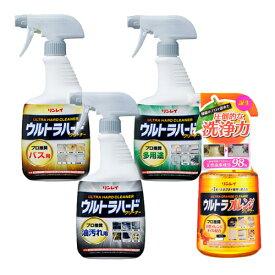 リンレイ ウルトラハードクリーナー3種(油汚れ・バス・多用途)+ウルトラオレンジクリーナーセット