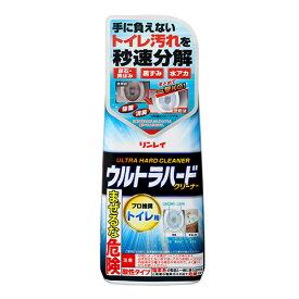 ウルトラハードクリーナー トイレ用【リンレイ公式通販】