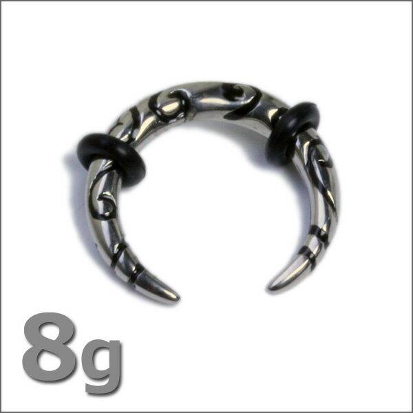 [8G]変形0011/フック型/トライバル/シルバー/ボディピアス/ボディーピアス/ボディピ/ピアス/ラージゲージ「BP」