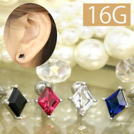 ボディピアス 16G 軟骨ピアス ダイヤ ジュエル 16ゲージ ストレートバーベル サージカルステンレス 耳 軟骨1035「BP」「NAN」