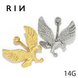 へそピアス かわいい 14G ボディピアス 鷲 鷹 鳥 ワシ タカ 14ゲージ 軟骨ピアス メンズ バナナバーベル カーブバーベル サージカルステンレス 耳