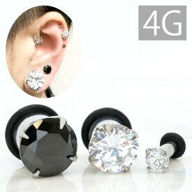 軟骨ピアス 4G ボディピアス 立爪 ジュエル 4ゲージ シングルフレア アイレット メンズ ユニセックス サージカルステンレス 耳 ラージゲージ
