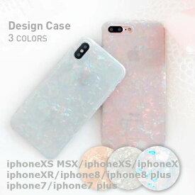 b60833a019 シェルケース スマホケース オシャレ ラメ キラキラ iphone XS MAX iphoneXR iphone X iphone8 iphone7  iphone8 plus