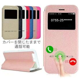 iPhoneXS iPhoneX ケース iPhone8ケース手帳型おしゃれ iPhone8plus ケース iPhone7ケース iPhone6sケース 強化ガラスフィルム付き かわいい オシャレ スワイプ通話 ギャラクシー スマホケース 全機種対応