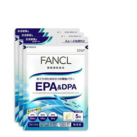 EPA&DPA 約90日分(徳用3袋セット)[ FANCL サプリ サプリメント 魚 健康サプリメント 健康食品・サプリメント 健康 徳用 まとめ買い セット お徳用 ]