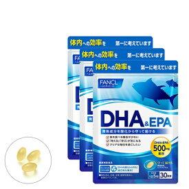 DHA&EPA 約90日分(徳用3袋セット) [ FANCL サプリ サプリメント 健康サプリメント 健康食品・サプリメント 健康 徳用 まとめ買い セット お徳用 ]