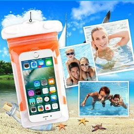 防水ケース 送料無料 全機種対応 スマホケースiPhone iPhone7 iPhone7Plus iPhone6s Plus 6 Plusアイフォン6s 携帯 ケーススマートフォン 防水カバー スマホカバー大きめIPX8 海プールお風呂 写真 水中撮影 オシャレ