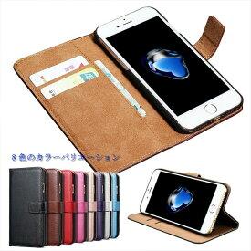 スマホケース 手帳型 本牛革 iphone8 ケース iphone8 plus ケース iPhone7 ケース iPhone7 Plusケース iPhone6Sケース iphone6s plusケース 手帳型 スマホケース スタンド機能 アイホン7ケース オシャレ スマホケース 全機種対応