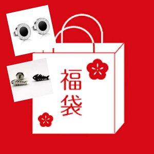 2020-2021年福袋 ◆ 運だめし福袋! 2,000円ぽっきり メンズ 福袋! 【送料無料】メンズ 福袋