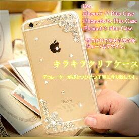 送料無料☆iPhone7/8 ケース iPhone7/8 Plus ケース iPhone6s Plus iPhone6 Plus クリアケース ソフト アイフォン7 アイフォン6s カバー スマホケース 薄い 透明 クリーンTPU かわいい おしゃれ 軽量 スマホケース 桜 さくら オシャレ