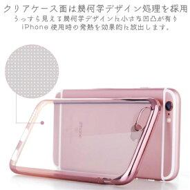 【強化ガラスフィルム付き】スマホケース 手帳型 全機種対応iPhoneX iphone XS iphone8 iphone7 iphone8 plus iphone6S iphone6 plus ケース カバー スマホケース シンプル 側面メッキ加工 薄い 透明 クリーンTPU おしゃれ 軽量 オシャレ スマホケース