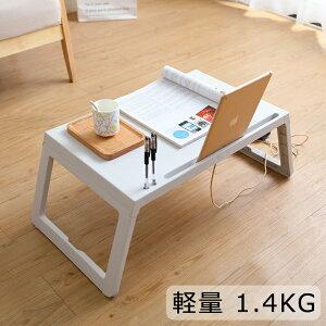折りたたみテーブル サイドテーブル ベッドテーブル コンパクト スマホ タブレット スタンド 持ち運び トレーテーブル アウトドア 一人暮らし シングルライフ PC 簡易テーブル 子供 寝室 ベ