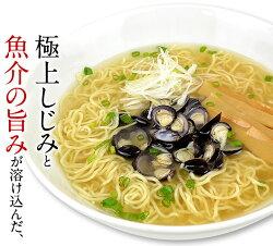 ラーメン送料無料税抜き1000円ポッキリ!しみじみしじみ4食セット(常温生麺&スープ)※こちらは麺とスープのみのセットです。