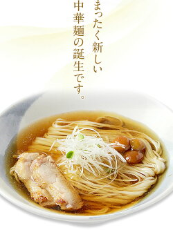 稲庭ラーメン手延べ干し中華麺(2食入×2袋)